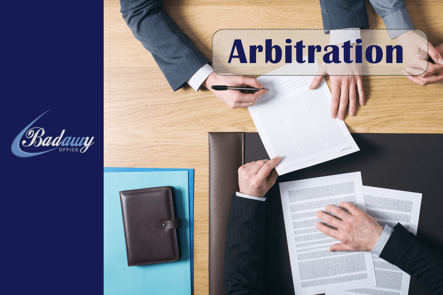 Arbitration Section